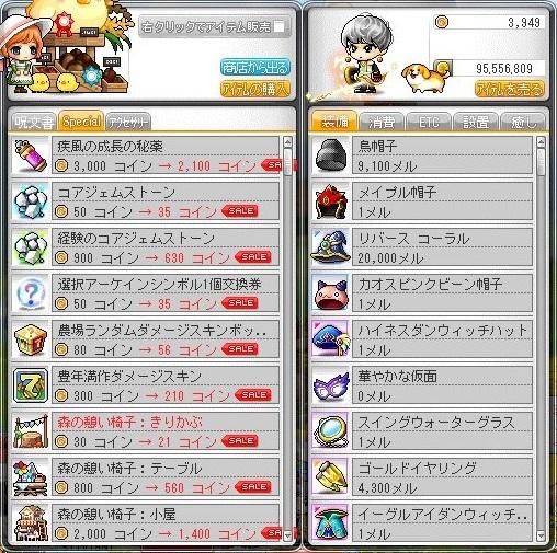 Maple_190331_090822.jpg
