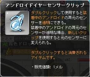 Maple_190602_141739.jpg
