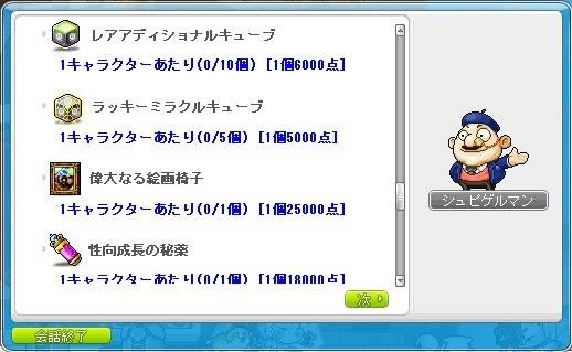 Maple_190621_215011.jpg