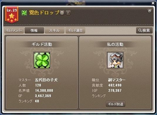 Maple_190623_204259.jpg