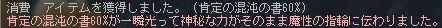 Maple_190707_020513.jpg