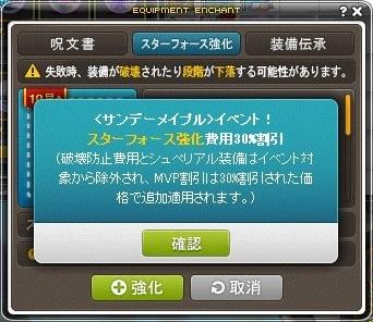 Maple_190728_125930.jpg