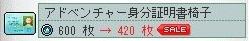 Maple_190811_022005.jpg