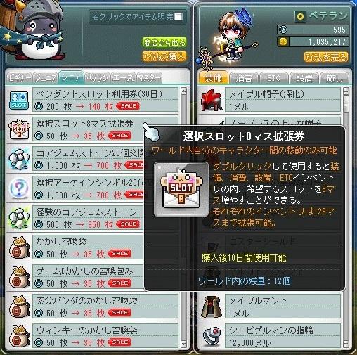 Maple_190811_023116.jpg