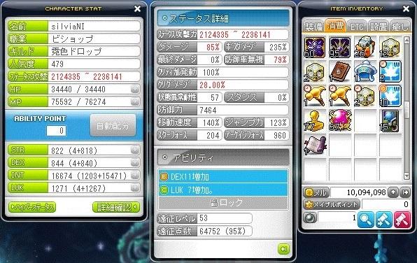 Maple_190811_040322.jpg