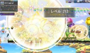 Maple_A_181027_171048.jpg