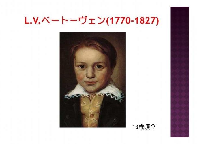 19世紀前半001縮小
