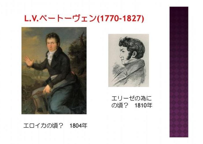 19世紀前半003縮小