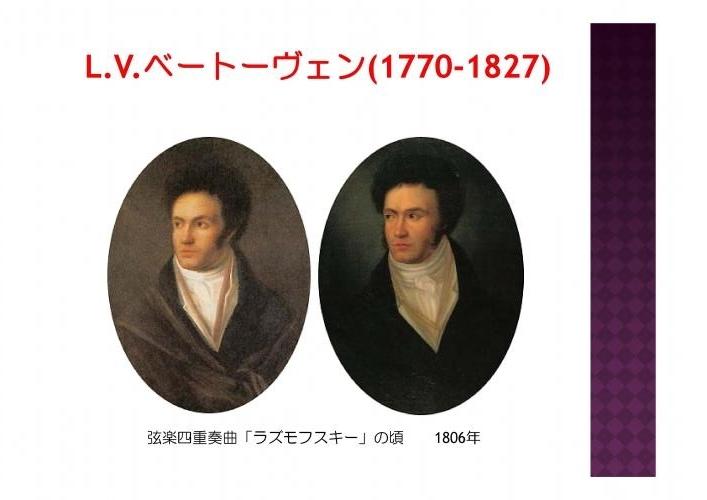 19世紀前半004縮小