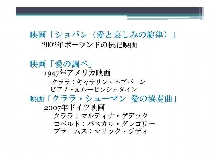 ロマン派の華:ピアノ出光上田-001縮小