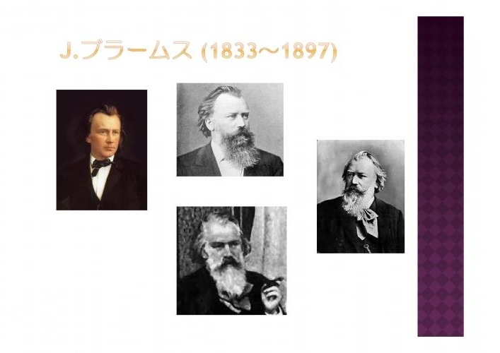 19世紀後半・音楽家の苦悩-002縮小