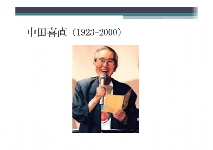 日本歌曲の世界-005縮小