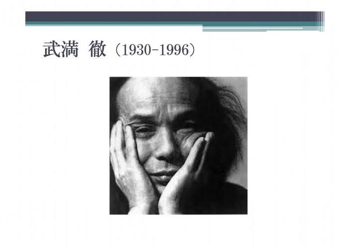 日本歌曲の世界-008縮小