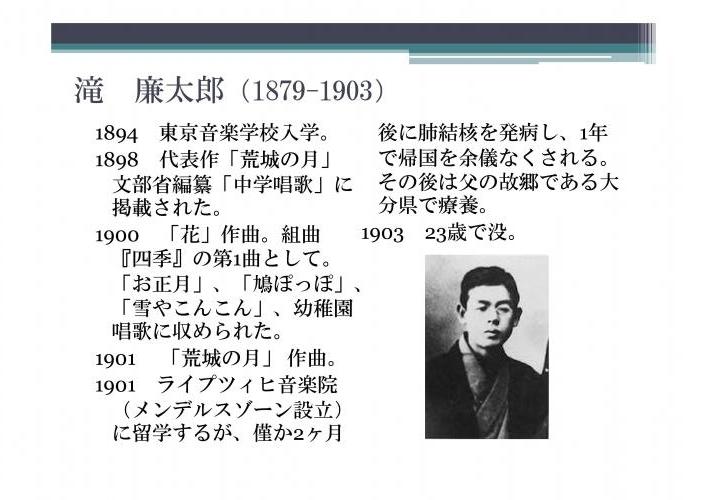 日本歌曲の世界-001縮小