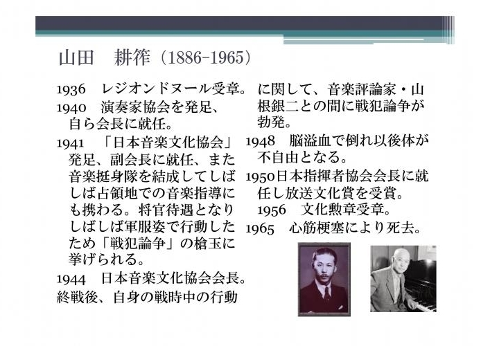 日本歌曲の世界-002縮小