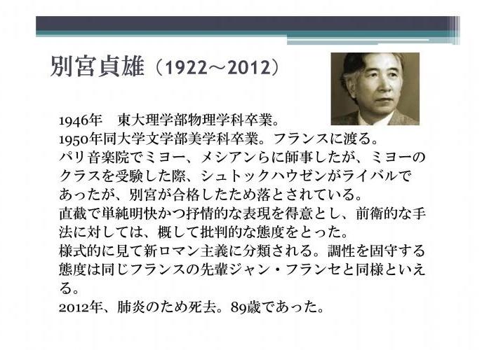 日本歌曲の世界縮小