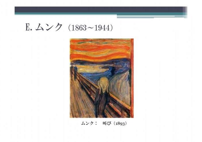 20世紀音楽事情-001縮小