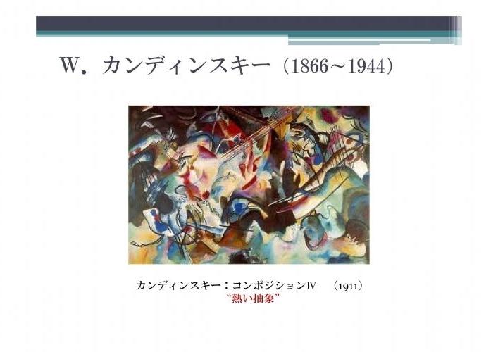 20世紀音楽事情-002縮小