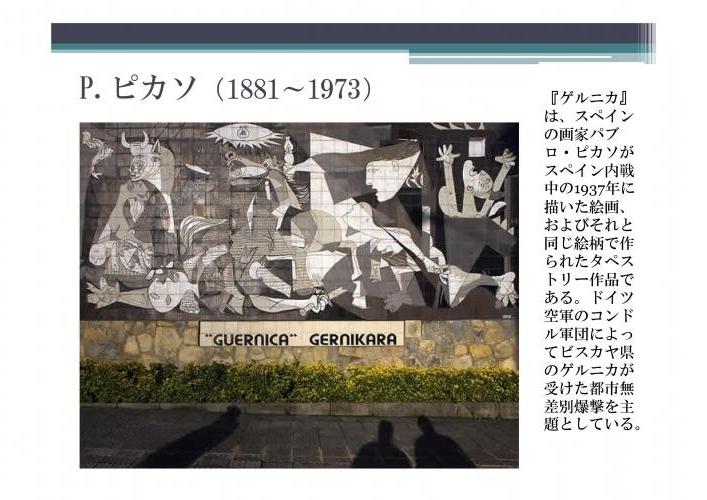 20世紀音楽事情-003縮小
