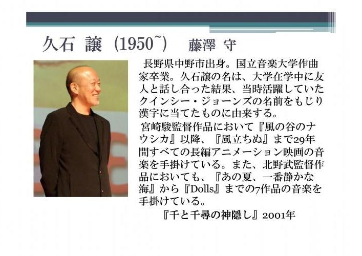 20世紀音楽事情-006縮小