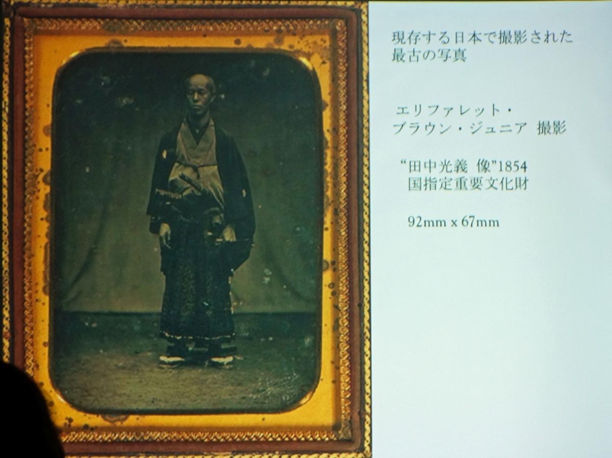 s-10田中像_p128