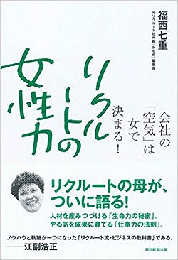 s-170917hukunishi_1s[1]