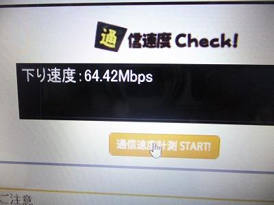 s-DSCF0255.jpg