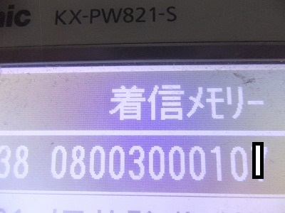 s-DSCF9548.jpg