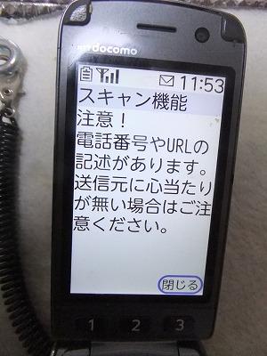 s-DSCF9667.jpg