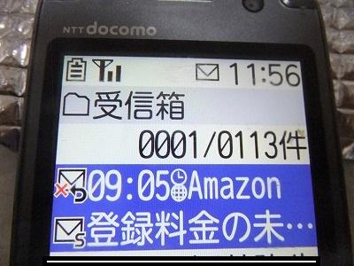 s-DSCF9668.jpg