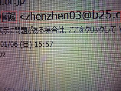 s-DSCF9772.jpg