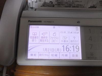 s-DSCF9806.jpg