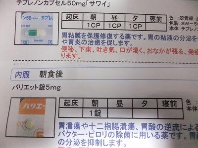 s-DSCF9896.jpg