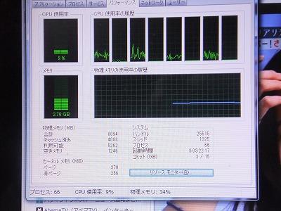 s-DSCF9935.jpg