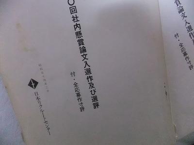 s-DSCF9971.jpg
