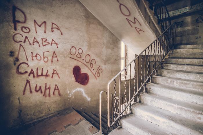 20190618_soviet_honse_52.jpg