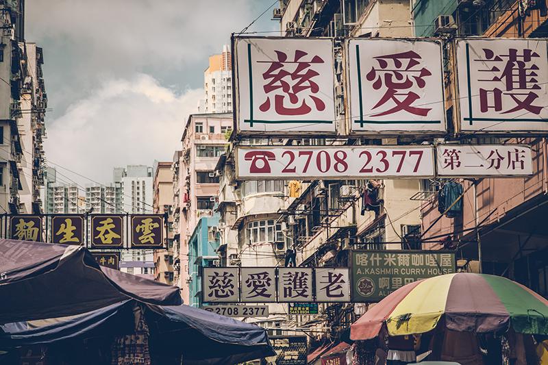 20190916_hongkong-491.jpg