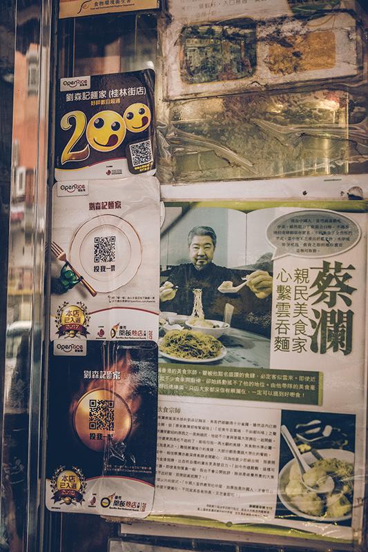 20190916_hongkong-500.jpg