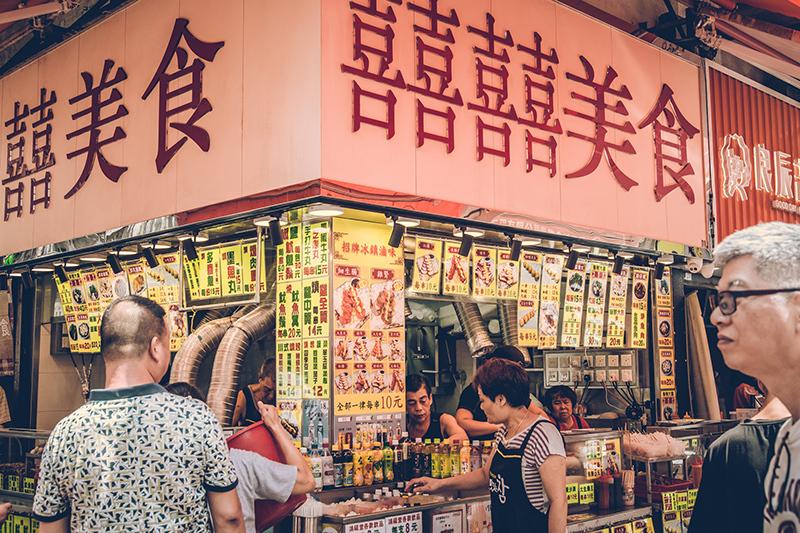 20190916_hongkong-501.jpg