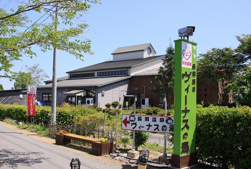 長沼フートピア公園4