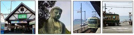 鎌倉写真挿入