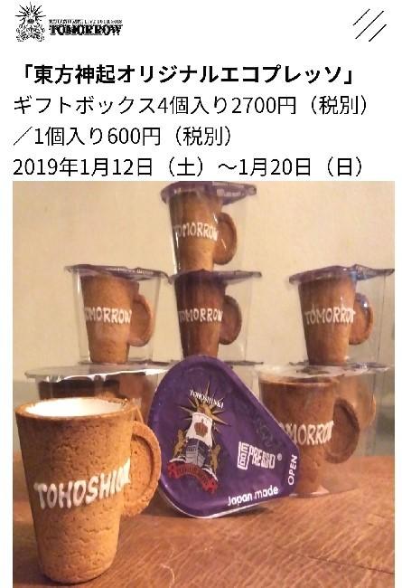 20190119-1 (11)