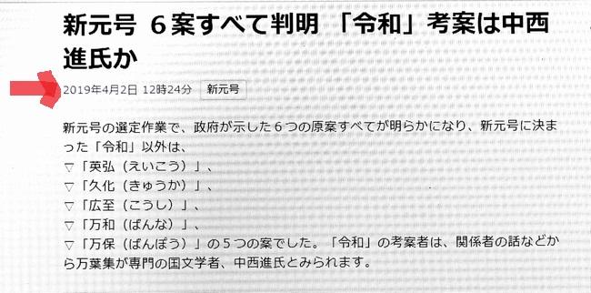 20190403-2 (2)