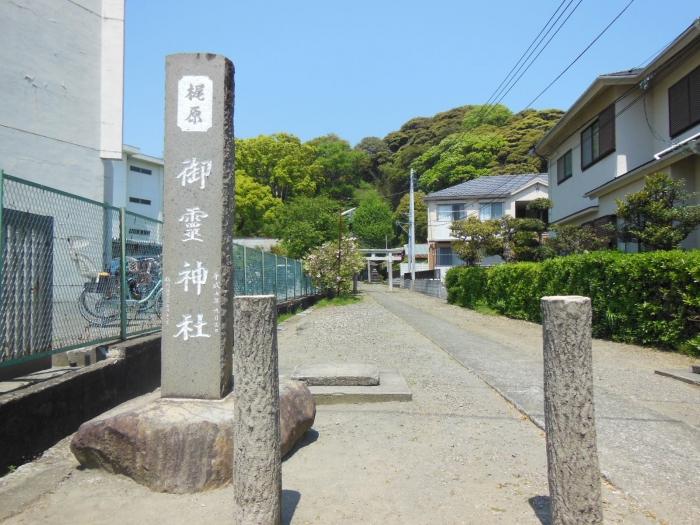 梶原・御霊神社