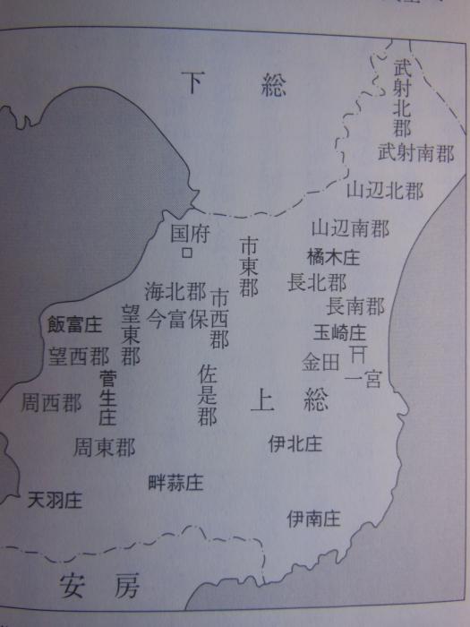 上総国・郡庄図