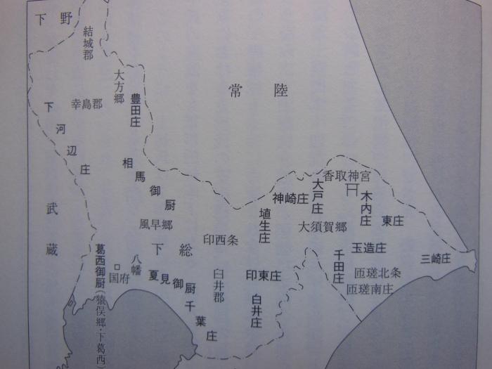 下総国・郡庄図