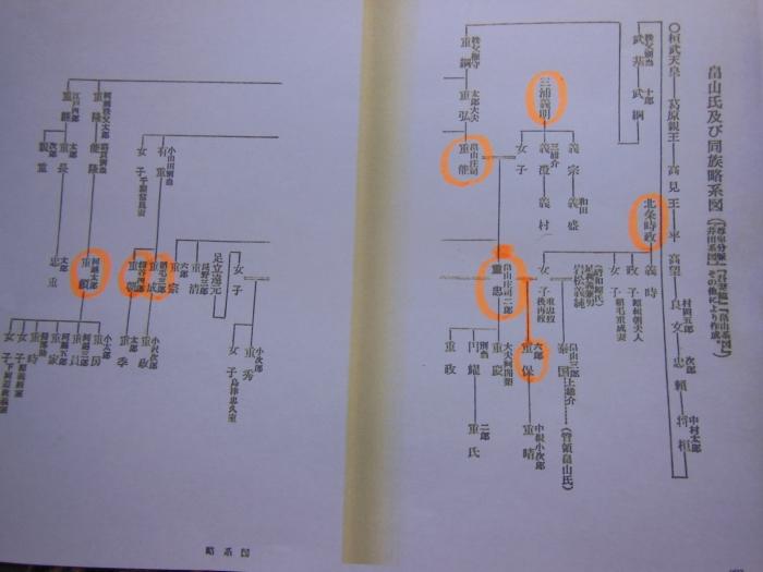 DSCN5236.jpg