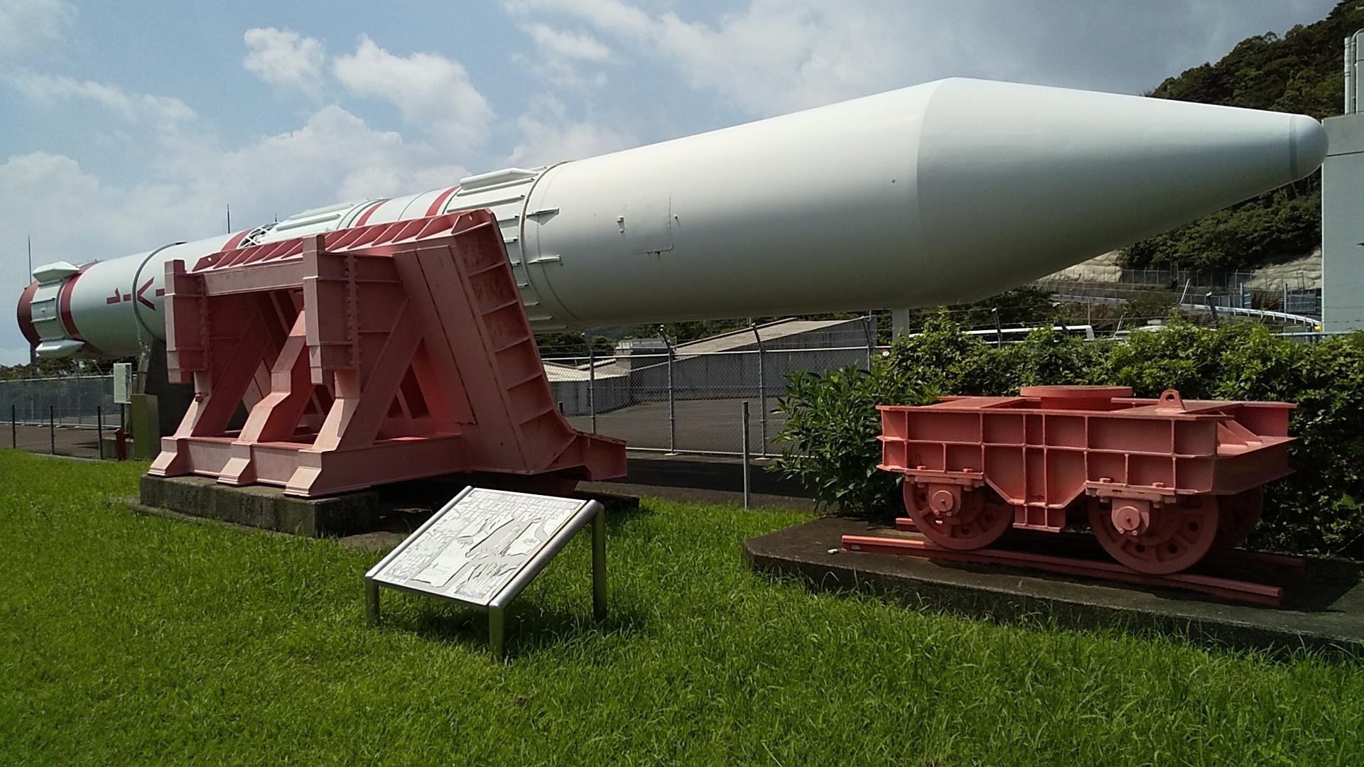 内之浦観測所4