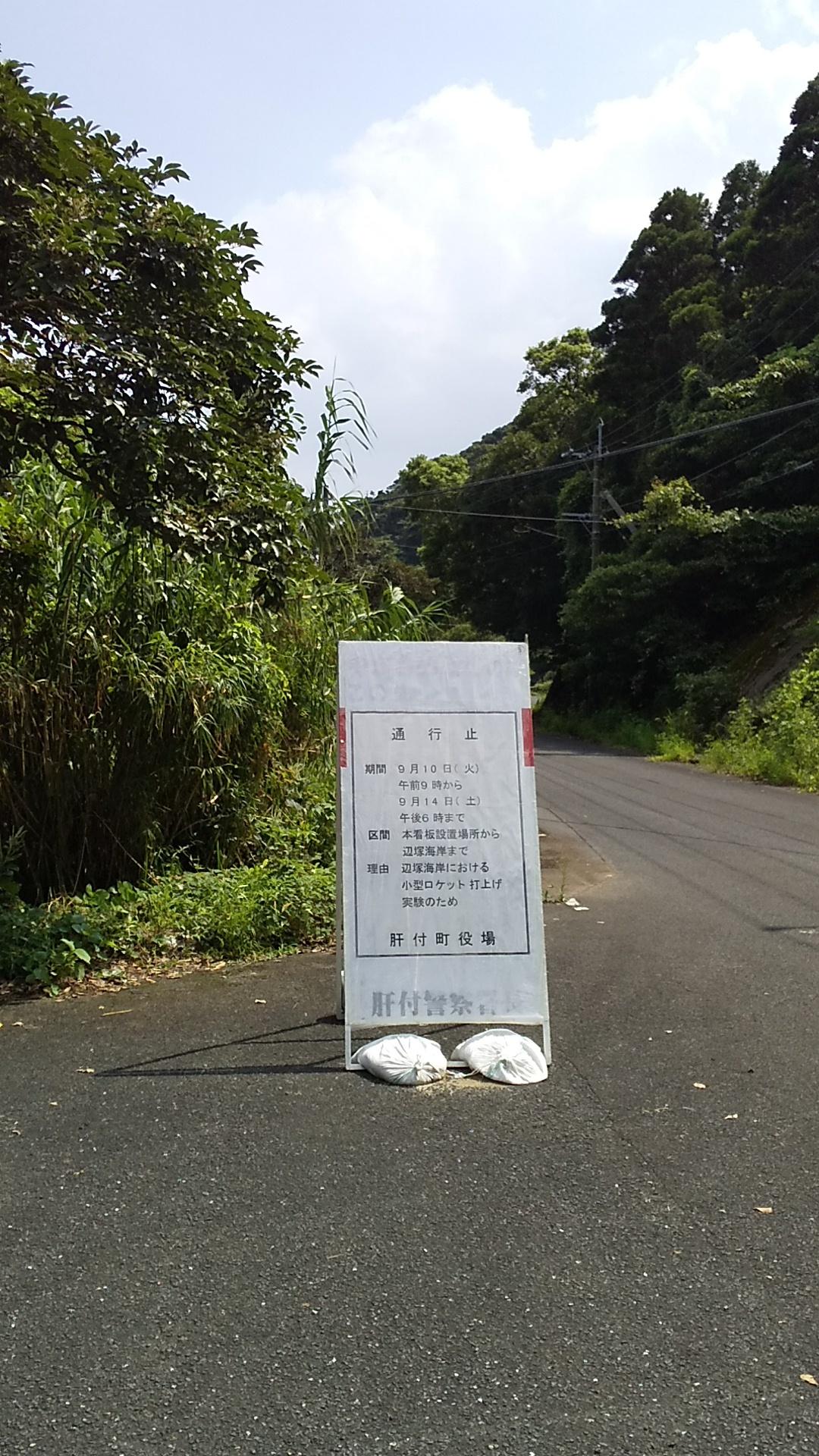 辺塚海岸1