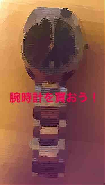 fc2blog_20190323190450168.jpg